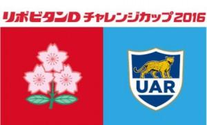 De regreso. Argentina regresa a Japón luego de mucho tiempo.